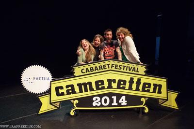 Cameretten 2014 - finalisten - Nico Baars
