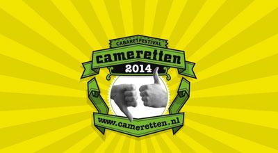 cameretten-2014-logo