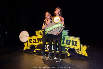 cameretten_2014-prijsuitreiking-jaap_reedijk-2444