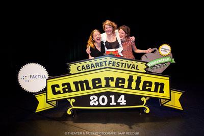 cameretten_2014-prijsuitreiking-jaap_reedijk-2452