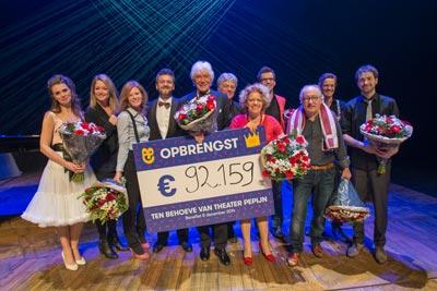 Benefiet PePijn 2014